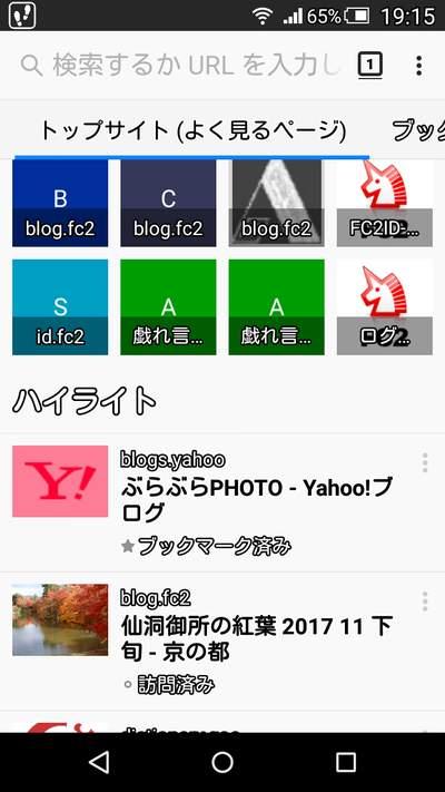Firefox57.0