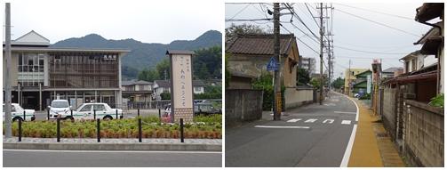山陽道3-1