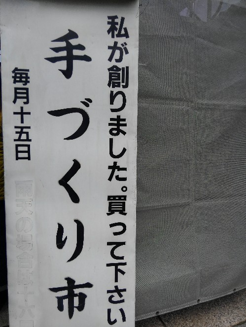 KIMG3863.jpg