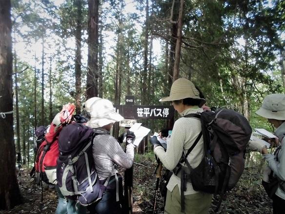 17.10.8 松生山 (11)