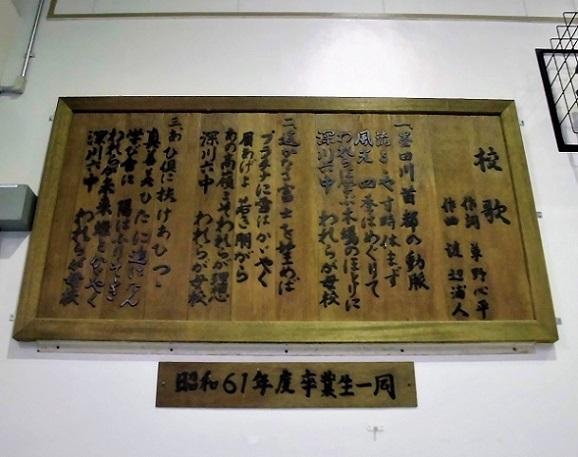 17.10.15 六中同総会 (28)