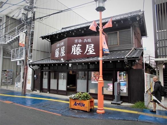 17.8.31 ブログ用大宮図書館 (5)