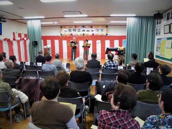 17.11.19 植水公民館祭り&水判土演芸祭り (21)