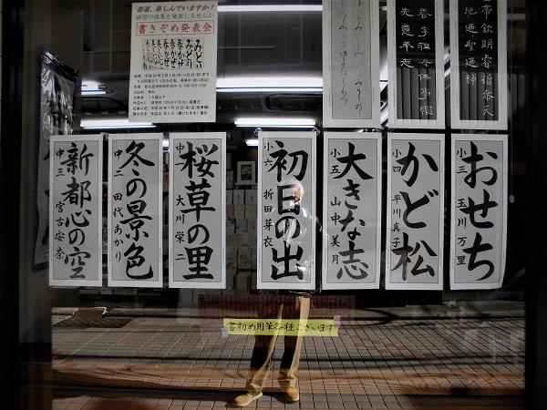 17.11.21 丸ビル歯科・浦和 (16)