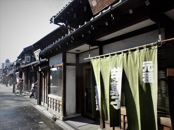 17.11.29 筑静会旅行・三光ホテル (2)