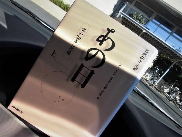 17.12.9 本「・・・・・の韓国・朝鮮人」 (11)