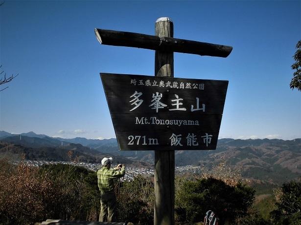 17.12.11 天覧山、多峰主山、龍崖山 (45)