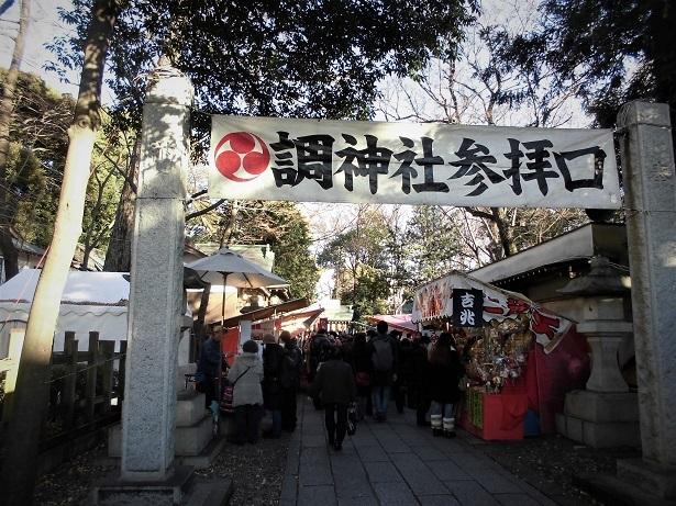 17.12.12 調神社例大祭 (9)