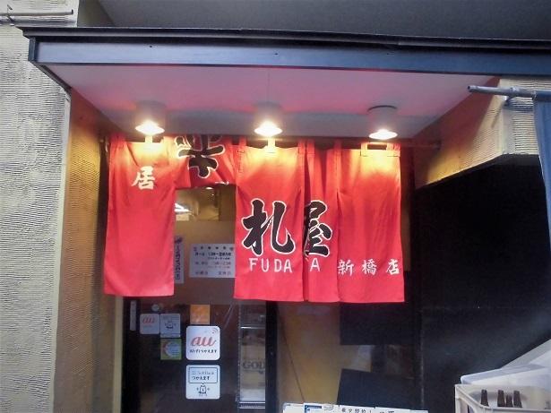 17.12.18 絵の教室・モデル・烏森神社 (136)