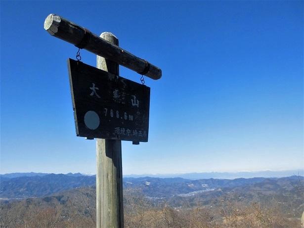 17.12.21 大霧山、丸山 (29)