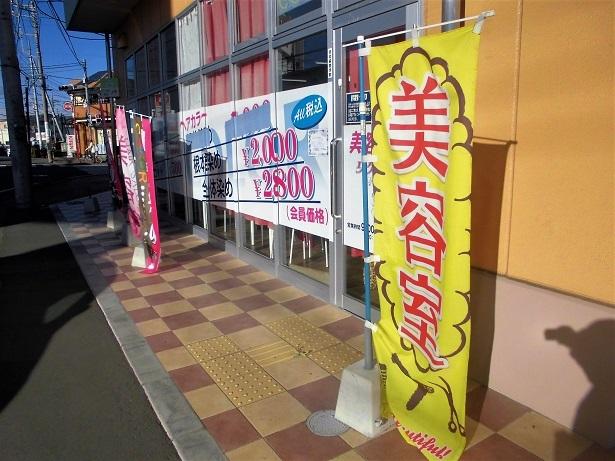 17.12.27 ブログ用・豪邸 (1)