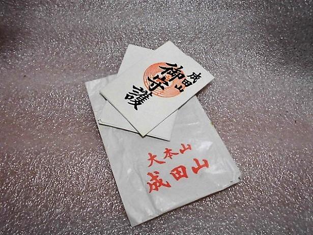 16.11.15 我楽多 (555)