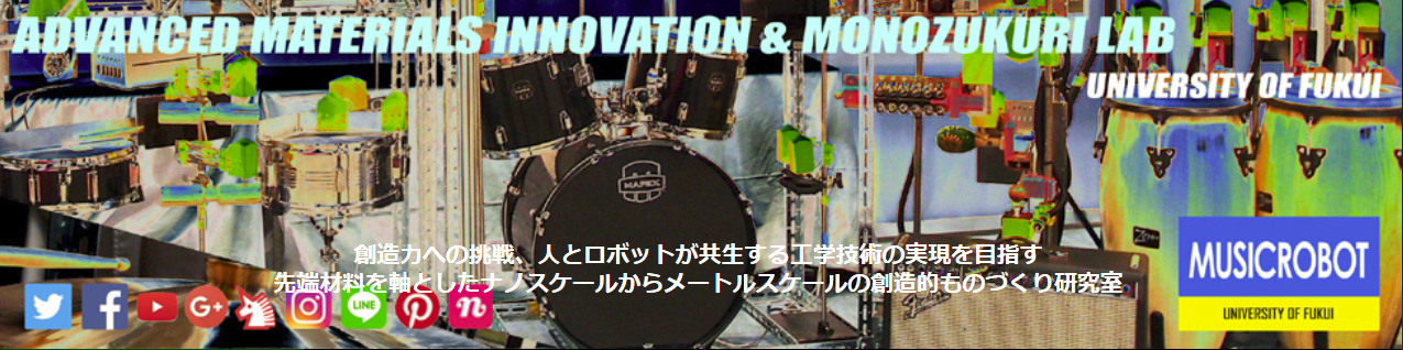 monozukuri_home_1.jpg