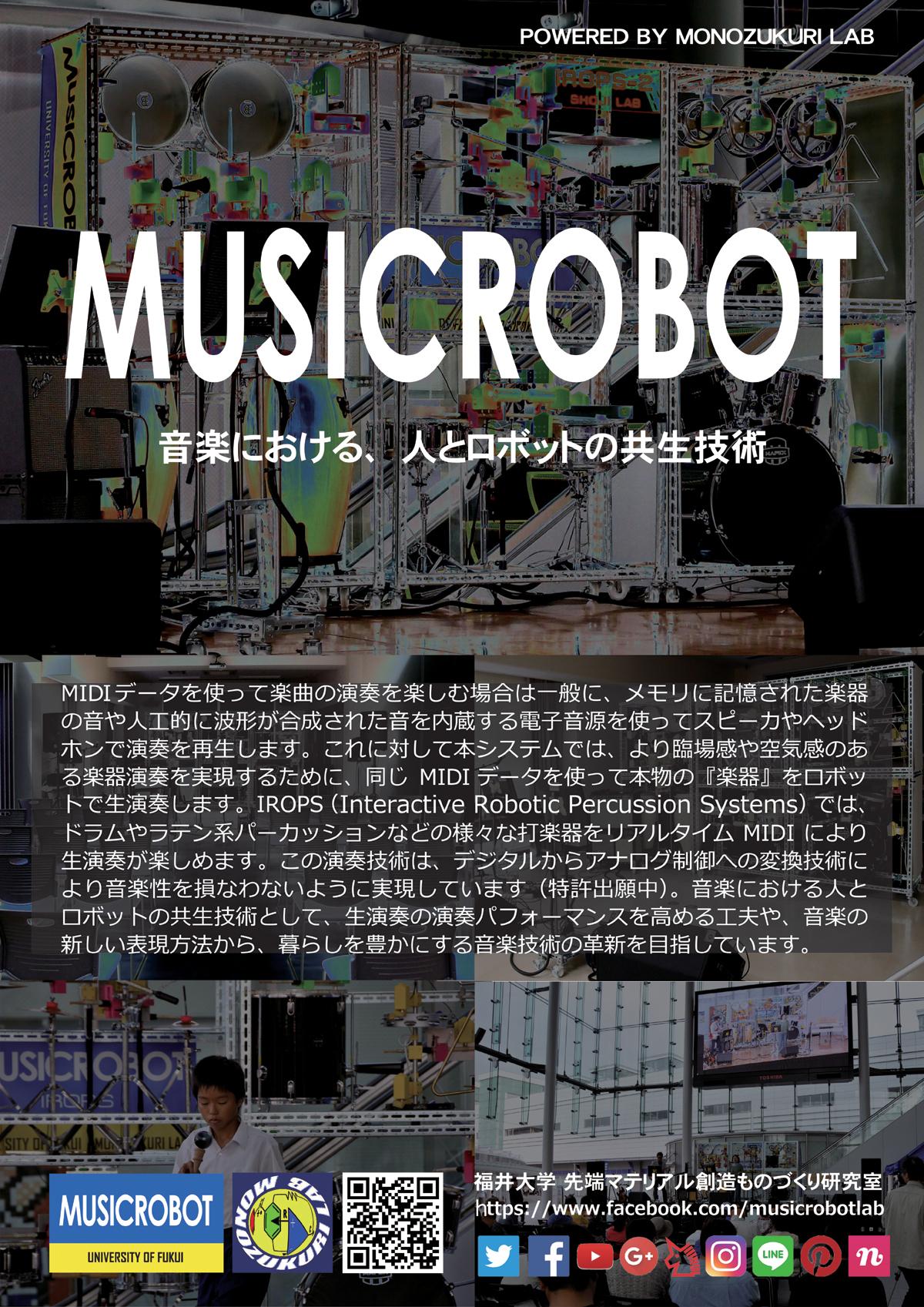 musicrobot_pan_10-outline_x1200.jpg