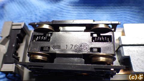 IMGP2377.jpg