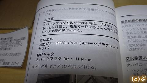IMGP2718_20171017203924ff3.jpg