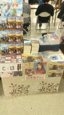 文フリ東京24