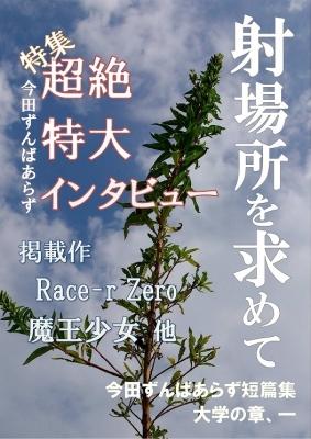 hyoshi - コピー