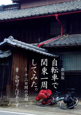 hyoshi02-2.png