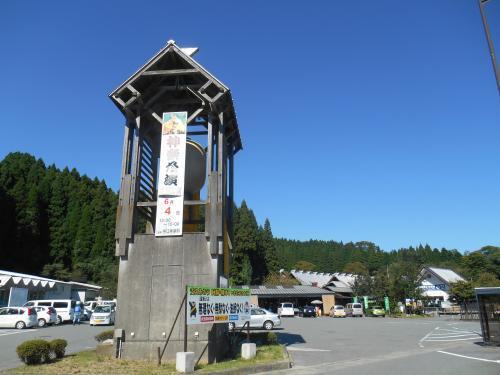 道の駅波野