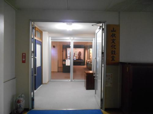 山伏文化財室