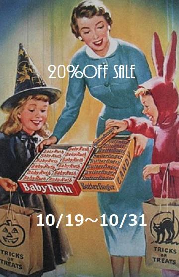 2017101901sale.jpg