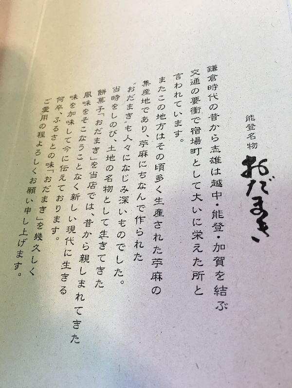 0625-2.jpg