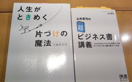 書籍画像02