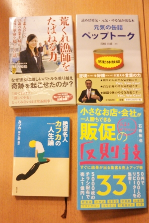 読書会画像02