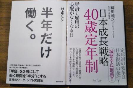持参する本