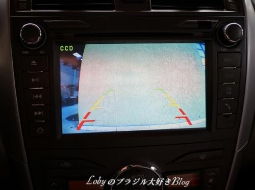 バックカメラモニター1