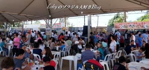 1-ふるさと祭り004飲食エリア-