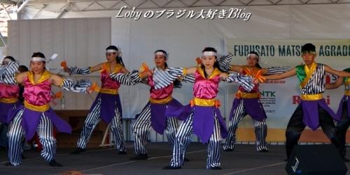 1-ふるさと祭り009ソーラン踊り-2