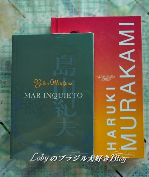 amazon_book_02.jpg