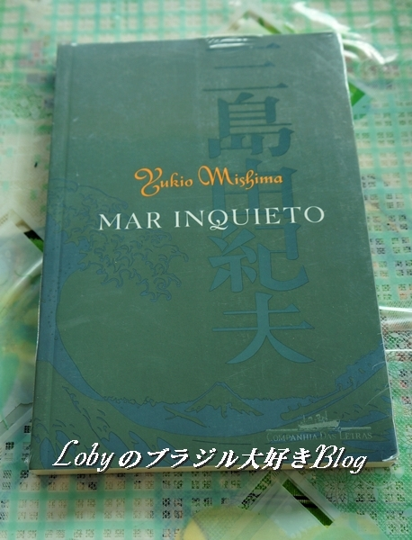 amazon_book_04.jpg