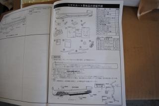 DSC_1805 (800x536)