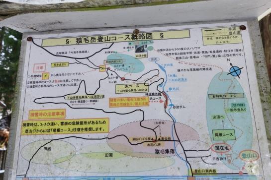 DSC09568sarugemap1.jpg