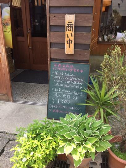 iwasawa0002.jpg