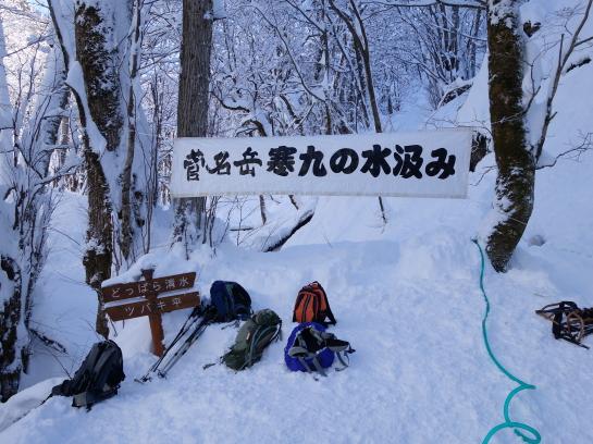 kanku0092.jpg