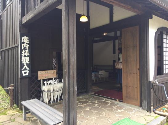 keyakien0017.jpg
