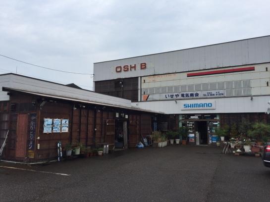 kobunatuhama176250001.jpg