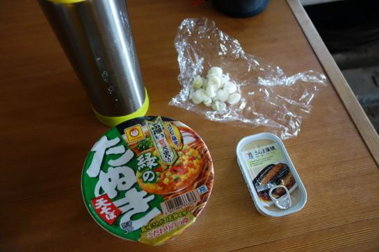 ryouzanpaku0091.jpg