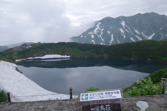 tsurugi17860016.jpg
