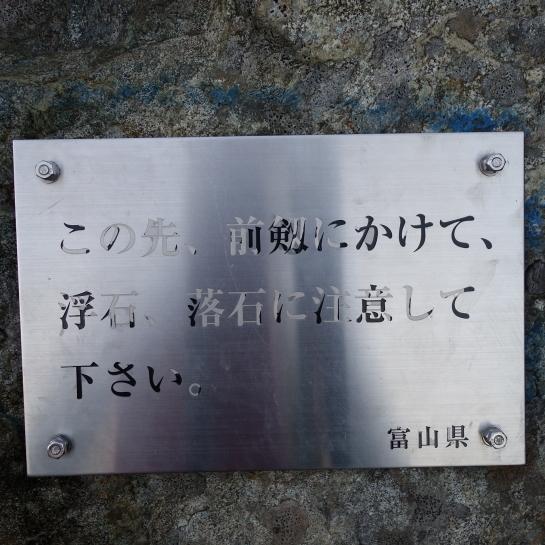 tsurugi17870022.jpg