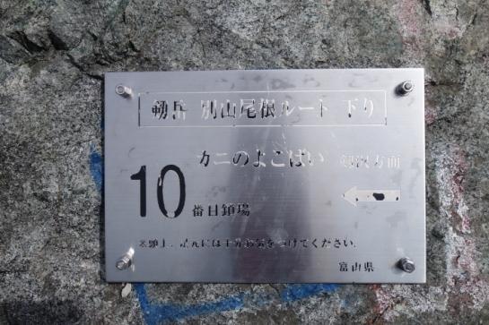 tsurugi17880193.jpg