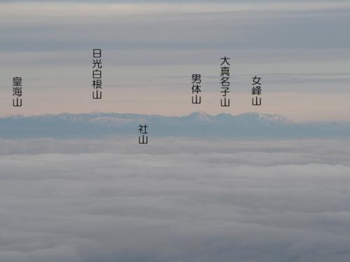 09shodohikokikara2.jpg