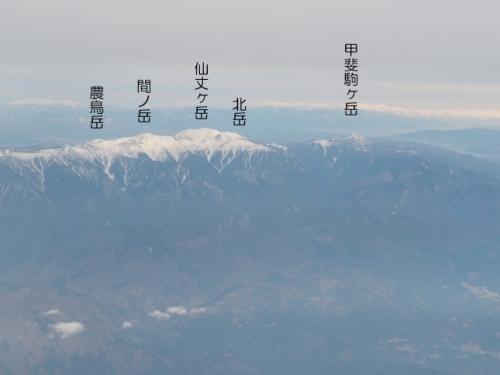 15shodonana1.jpg