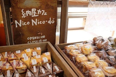 2017-niconico.jpg