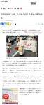 screencapture sports khan co kr sports sk_index html 2018 12 03 15_27_17京郷新聞modified