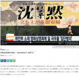 screencapture msn es mx recetas noticias vp BBOgu3d 2018 12 03 15_16_55聯合ニュースmodified